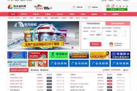 防水十大品牌招商网-防水厂家招商加盟:www.zgfssdpp.com