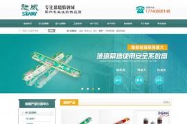 专业硅胶供应商-上海旋威装饰材料有限公司:www.curtaincn.com