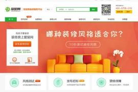 唐山装修网-唐山爱装网:tangshan.365azw.com