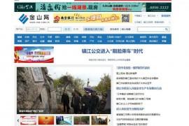 中国镇江金山网-镇江第一综合性门户网:www.jsw.com.cn