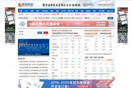 卓创资讯官网-大宗商品市场专家:www.sci99.com