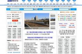 高铁网-高铁票查询预订:www.gaotie.cn