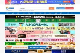 渠道网-招商加盟综合服务平台:www.qudao.com