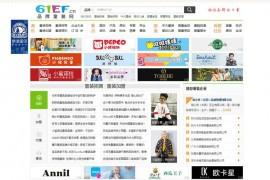 品牌童装网-品牌童装加盟:www.61ef.cn