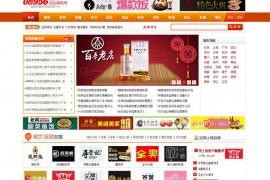 08956创业商机网:www.08956.com