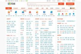 昆明58同城 -昆明分类信息:km.58.com