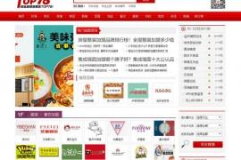 78创业加盟排行榜-加盟店排行榜网站:top.78.cn