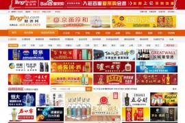 糖酒网 -糖酒代理门户网站:www.tangjiu.com