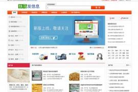 快马发信息-发布的B2B免费发信息平台:www.kmfxx.cn