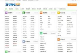 网上114-免费发布分类信息的平台:www.123456.cn