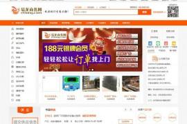 易龙商务网-免费发布供求信息:www.etlong.com