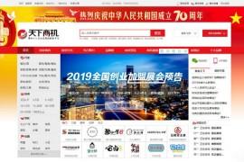 创业小项目-天下商机网:www.txooo.com