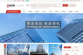 e交易网--招标采购电子商务平台:www.ejy365.com