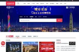 广州房产网-广州房产信息网-广州乐居:gz.leju.com