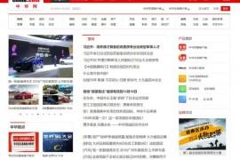 中华网:www.china.com