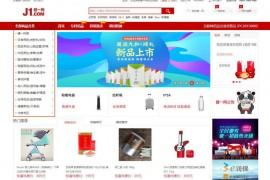 健一网上药店-华润集团旗下医药网:www.j1.com