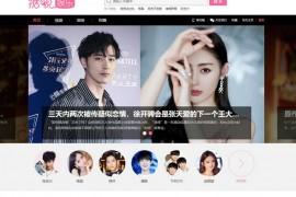 最新娱乐新闻-综艺节目表-据说娱乐:www.jushuo.com