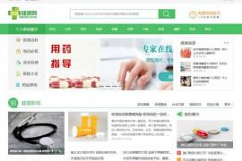 久久健康网-中国医疗健康知识门户网站:www.9939.com