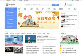飞华健康网 - 中国医疗健康专业门户网站:www.fh21.com.cn