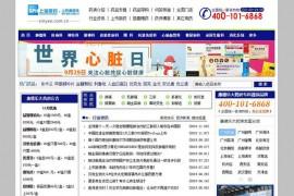 百济新特药房网-药监局认证网上药店:www.xinyao.com.cn