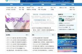 中国妇产科门户网站:www.obgy.cn