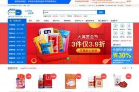 康爱多网上药店-药品网购-网上买药:www.360kad.com