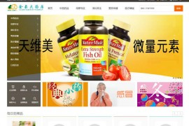 金象大药房网上商城-金象大药房网上药店:www.jxdyf.cn