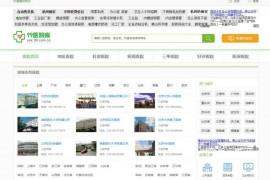 医院大全-医院查询-99健康网:yyk.99.com.cn