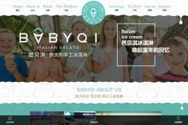 冰激凌加盟店-芭贝淇加盟:www.babeiqi.cn