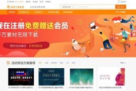 策划书模板素材分享下载-会宝活动策划网:www.huodong618.com