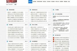 网站关键词排名优化-成都大明SEO技术博客:www.damingseo.com