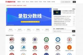 陕西专升本网-精通专升本网课:www.jingtong1998.com