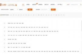 土拨鼠装修网-装修效果图设计与装修公司互动平台:www.tobosu.com