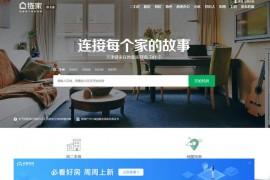 天津二手房-天津房产网-天津链家网:tj.lianjia.com