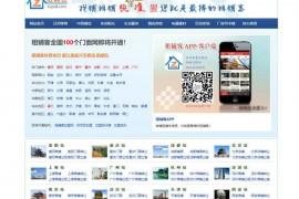 租铺客-旺铺转让出租出售信息网站:www.zupuk.com