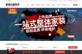 别墅装修公司-东易日盛装饰集团官网:www.dyrs.com.cn