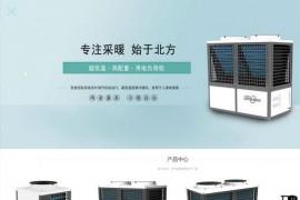 空气源热泵-空气能采暖及热水节能设备-利普曼官网:www.lipuman.cn