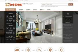 装修图满多-最新室内装修效果图设计:www.tumanduo.com