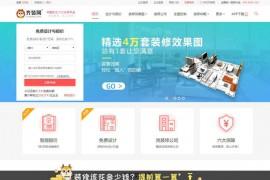 齐装网-专业的装饰装修公司门户网站:www.qizuang.com