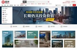海外房产投资-居外海外房产网-居外网:www.juwai.com