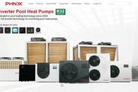 芬尼空气源热泵官网海外站:www.phnix-e.com