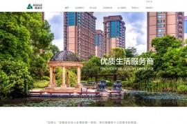 雅居乐房产品牌公司-雅居乐集团:www.agile.com.cn