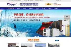 常州空气能热水器厂家-江苏欧贝新能源发展有限公司:www.omerun.com