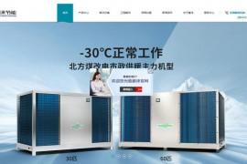 碧涞空气能官网-空气源热泵厂家:www.bljn.com