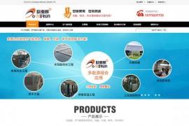 空气能热水器厂家-江苏欧麦朗能源科技有限公司:www.omlenergy.com