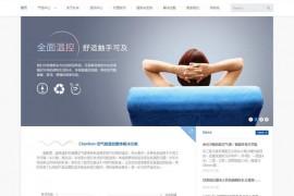 利普曼空气源热泵-长丰太和官网:www.cfashp.com