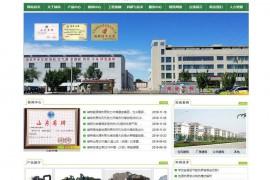 空气能热泵-山东绿特空调系统有限公司:www.sd-lt.cn