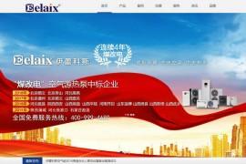 变频空气能热泵采暖 地暖 热水器-伊蕾科斯Elaix官网:www.elaix.com