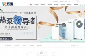 空气能热泵热水器-广东金扬节能科技有限公司:www.kim-yang.com