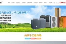 苏州空气能热泵热水器工程-苏州陇赣机电工程有限公司:www.szlonggan.com